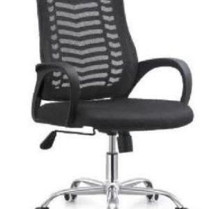 OFFICE CHAIR (MCH19CC1)